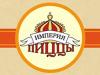 ИМПЕРИЯ ПИЦЦЫ, служба доставки готовых блюд Воронеж