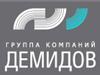 ДЕМИДОВ, группа компаний Воронеж