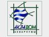 АКВАДОМ, производственно-торговая компания Воронеж