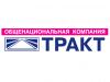 ТРАКТ, торговая компания Воронеж