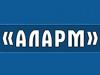 АЛАРМ, торгово-монтажная компания Воронеж
