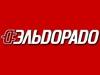 ЭЛЬДОРАДО магазин Воронеж