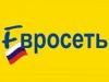 ЕВРОСЕТЬ магазин Воронеж