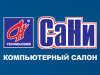 САНИ компьютерный магазин Воронеж