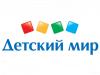 ДЕТСКИЙ МИР магазин Воронеж