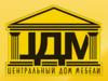 ЦДМ Центральный Дом Мебели Воронеж