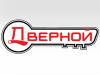 ДВЕРНОЙ магазин Воронеж