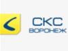 СКС-ЛАДА, автоцентр Воронеж