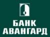 Банк АВАНГАРД, Воронежский филиал Воронеж