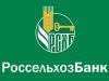 РОССЕЛЬХОЗБАНК, филиал Воронеж