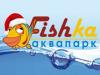 FISHKA ФИШКА, аквапарк Воронеж