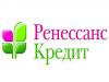 КБ РЕНЕССАНС КРЕДИТ Воронеж