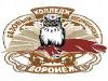 ВБМК, Воронежский базовый медицинский колледж Воронеж