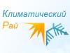 КЛИМАТИЧЕСКИЙ РАЙ, торгово-сервисная компания Воронеж