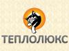 ТЕПЛОЛЮКС, торгово-монтажная компания Воронеж
