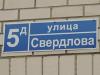 ТАРАНТАС, автосервис Воронеж
