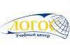 ЛОГОС, учебный центр Воронеж
