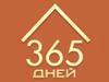 365 ДНЕЙ, квартирное бюро Воронеж