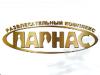ПАРНАС, развлекательный комплекс Воронеж