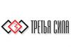ТРЕТЬЯ СИЛА, юридическая компания Воронеж