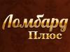 ЛОМБАРД ПЛЮС Воронеж
