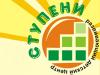СТУПЕНИ, развивающий детский центр Воронеж