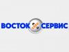 ВОСТОК СПЕЦ СЕРВИС компания Воронеж