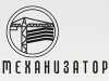 МЕХАНИЗАТОР, цетр заказа спецавтотехники Воронеж
