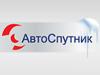 АВТОСПУТНИК автомагазин Воронеж