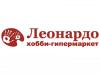 ЛЕОНАРДО магазин Воронеж
