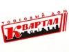 КВАРТАЛ торговый дом Воронеж