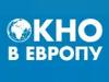 ОКНО в ЕВРОПУ магазин Воронеж
