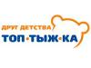 ТОПТЫЖКА магазин Воронеж