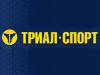 ТРИАЛ СПОРТ спортивный магазин Воронеж
