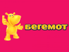 БЕГЕМОТ магазин Воронеж