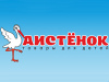 АИСТЕНОК магазин Воронеж