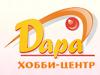 ДАРА хобби центр Воронеж