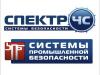 СПЕКТР-ЧС Воронеж