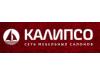 КАЛИПСО, сеть мебельных салонов Воронеж