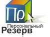 Персональный Резерв Воронеж