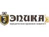 ЭПИКА, юридически правовая компания Воронеж